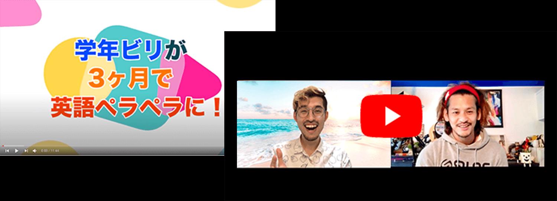 嵐さんが「パーソナル英語コーチ【Basic】」コースに挑戦中!詳細はYoutubeにて!