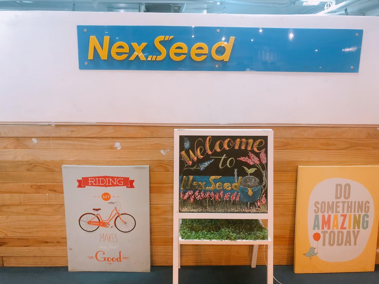 NexSeed